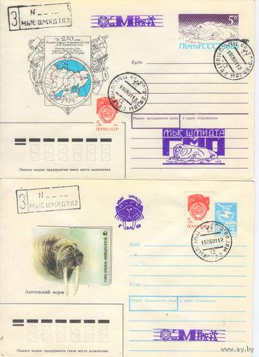 Полярная почта Станции Мыс Шмидта Остров Геральд