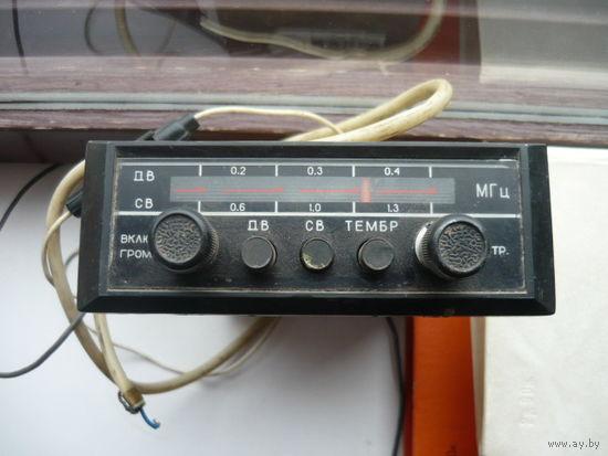 Радио приёмник Ваз 01