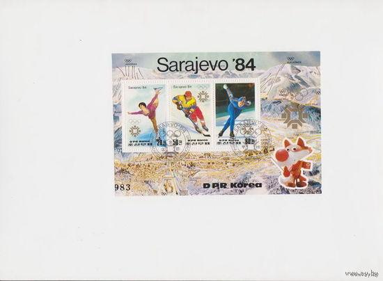 Блок.Сараево 1984г.
