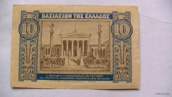 Греция 10 драхма 1940г  В37 627997 распродажа