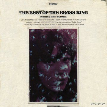 LP The Best of the Brass Ring-Brass Ring featuring Phil Bodner (1970)