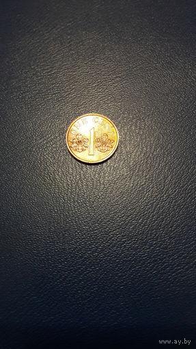 Сингапур 1 цент 1995 год VF_km#98 -с 50 коп.