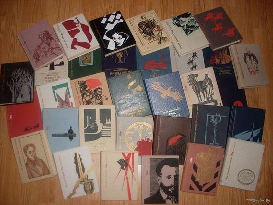 29 книг из серии пламенных революционеров по цене за книгу - 1у.е.