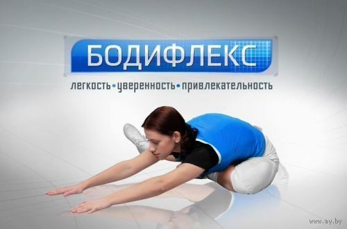 Бодифлекс с Мариной Корпан - 8 занятий + Оксисайз с Мариной Корпан