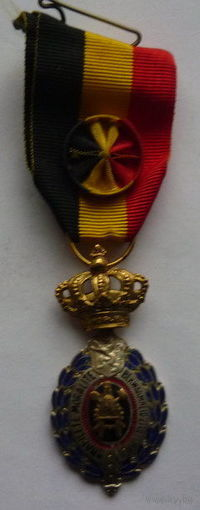 Бельгия. Медаль.