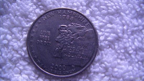 США 25 центов 2000г NEW HAMPSHIRE   распродажа