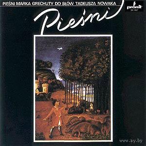 Marek Grechuta - Piesni Marka Grechuty Do Slow Tadeusza Nowaka  - LP - 1979