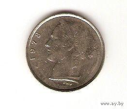Бельгия 5 франков 1971г.  распродажа