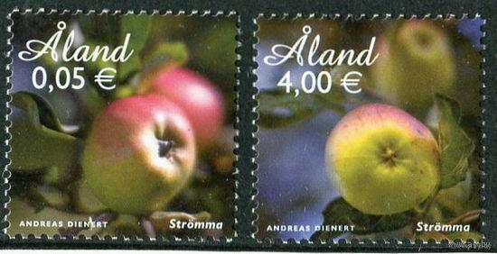 Аланд. Аландские яблоки. (серия из 2 марок)