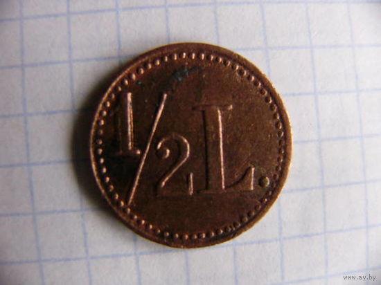 Старинный жетон 12 L