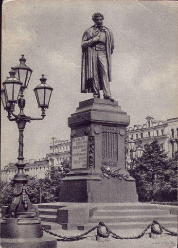 Москва Пушкин 1955 год