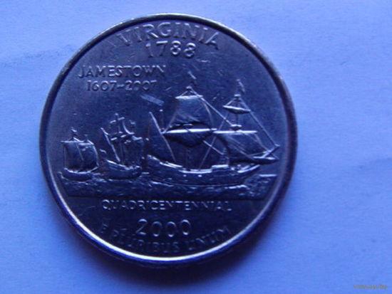 США 25 центов 2000г  VIRGINIA   распродажа