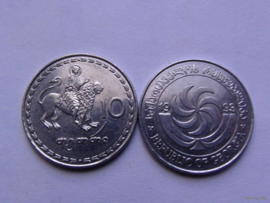 Грузия 10 тетри 1993г.  распродажа
