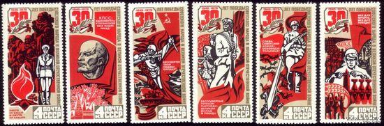 6 марок 1975 год 30 лет Победы