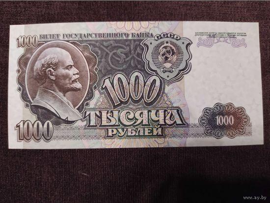 1000 рублей 1992  UNC