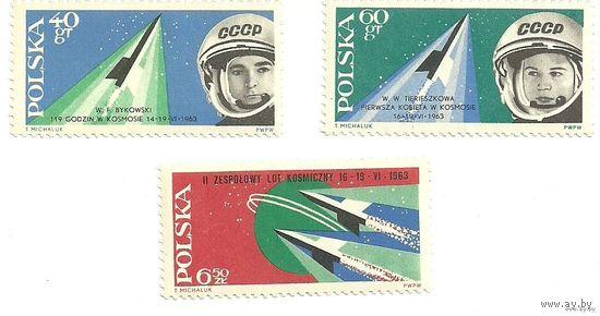 Космический полет Восток 5 - Восток 6. Серия 3 марки негаш. 1963 Польша