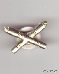Эмблема артилерии и ПВО СССР
