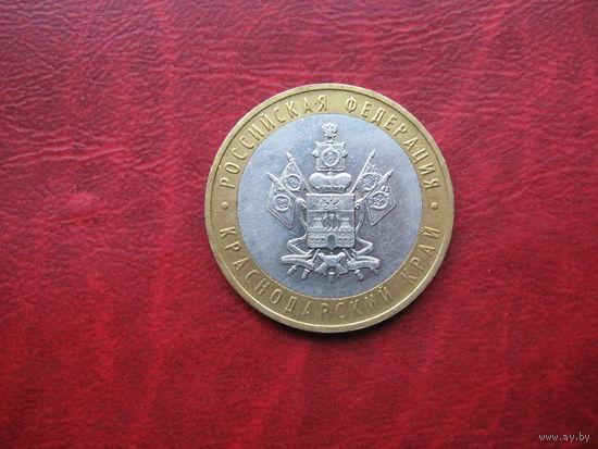 10 рублей 2005 года Россия Краснодарский край