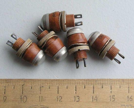 Патрончики 5шт. для ламп накаливания сверхминиатюрных типа СМН3-130