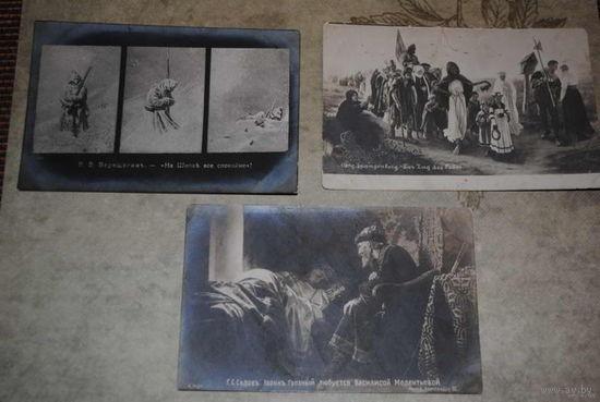 """Сборная серия старинных открыток, по теме: """"Смерть"""" - моя коллекция до 1917 года - антикварная редкость - цена за всё, что на фото, по отдельности пока не продаю-!"""