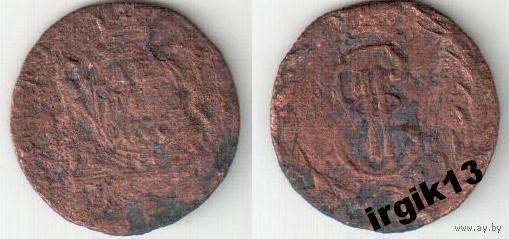 Денга Сибирская 1770 года КМ