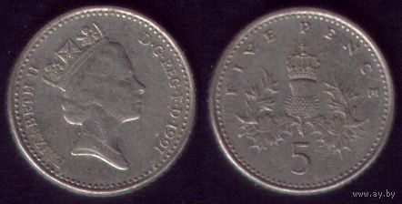 5 пенсов 1991 год Великобритания Круглая