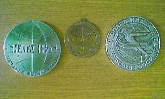 Спорт: VI спартакиада народов СССР 1975; Биатлон-76, Раубичи - чемпионат мира среди юниоров; Международные соревнования по радиоспорту USSR. (возможен обмен)