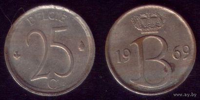 25 сентимов 1969 год Бельгия