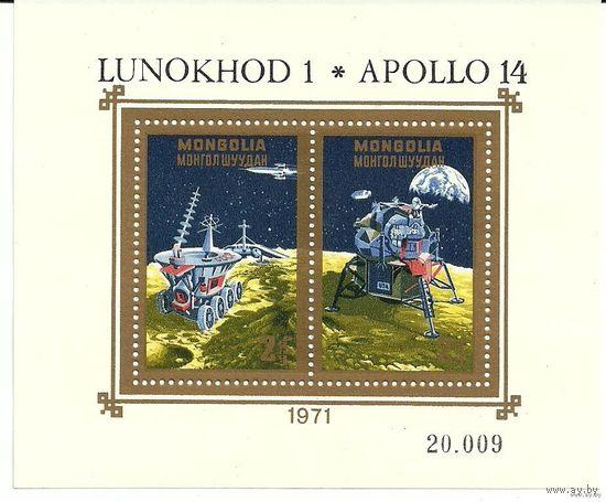 Луноход-1 - Аполлон-14. Блок негаш. 1971 космос Монголия