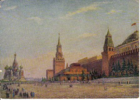 Московский Кремль. Худ. Б.Н. Яковлев