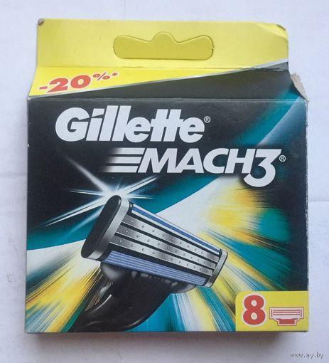 Gillette Mach3 ((7 штук)) Сменные кассеты, картриджи, лезвия Mach 3