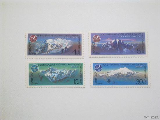 Международные альпинистские лагеря в СССР