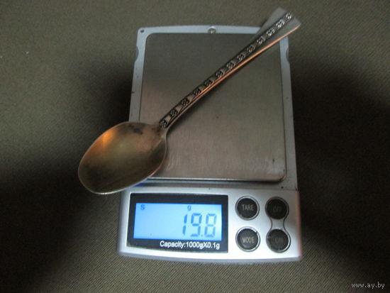 С 1 рубля!Ложка чайная серебро 916 Таллинский юв.з-д.