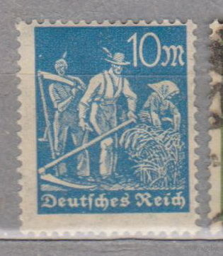 Германия третий рейх Профессии рабочие 1922 номинал 12 Водяной знак -2   лот 5
