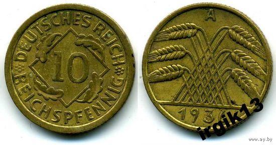 10 рейхспфенингов 1936 г. Третий Рейх
