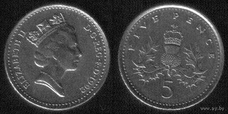5 пенсов 1992 год Великобритания Кругленькая
