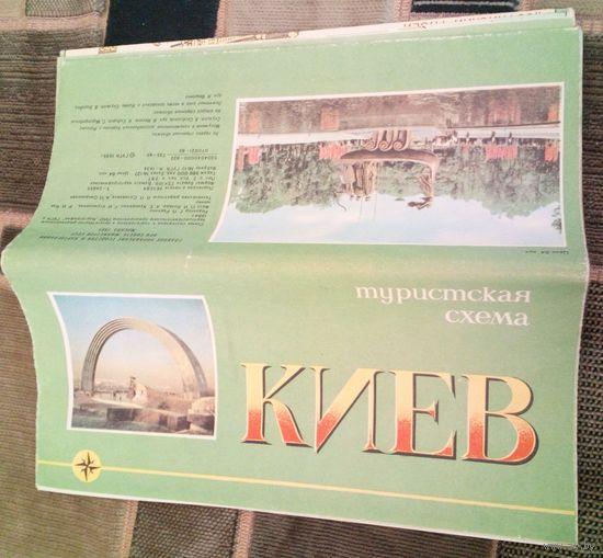Киев.Туристическая схема.