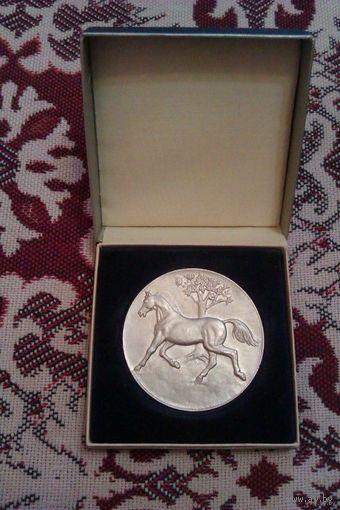 Медаль с изображением лошади (ГДР)