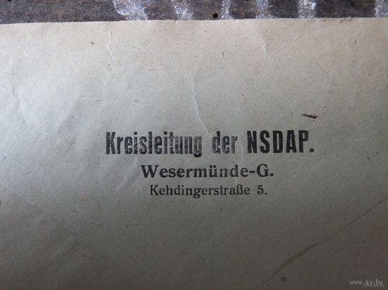 NSDAP  1942 год