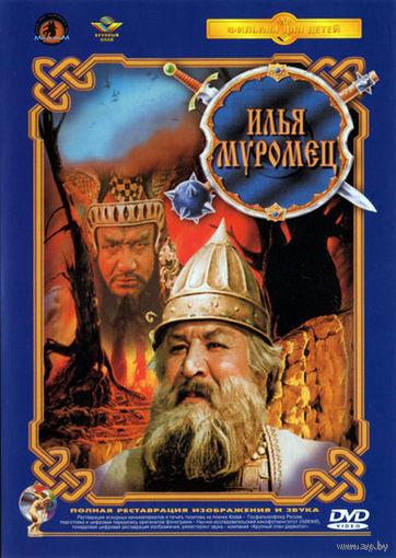Русские сказки. Илья Муромец (реж. Александр Птушко, 1956) Скриншоты внутри