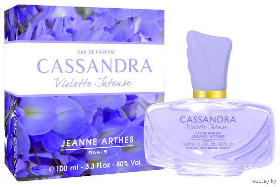 Jeanne Arthes CASSANDRA Violette Intense Парфюмерная вода (EDP) 100мл