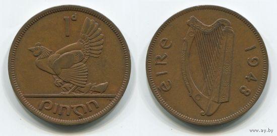 Ирландия. 1 пенни (1948)