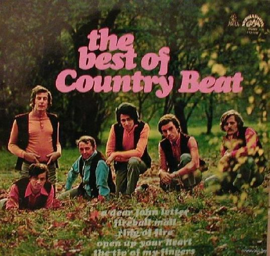 Jiri Brabec & His Country Beat  -  The Best Of Country Beat - LP - 1979