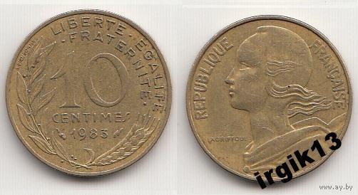 10 сантимов 1983 г. Франция.