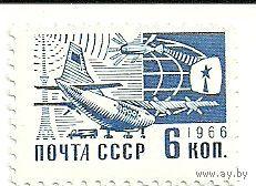 Стандарт 1968 металл. негаш. СССР