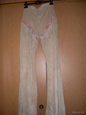 СУПЕР индейские штаны!