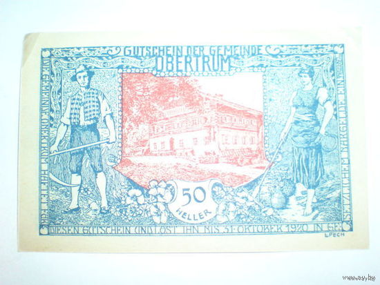 Австрия 50 геллер нотхельд 1920г.  распродажа