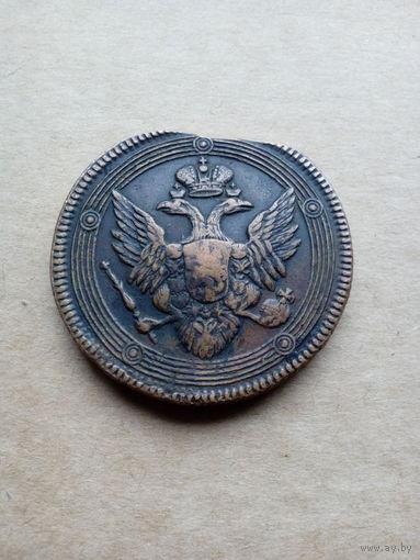 5 копеек 1806. Кольцевик. Старт 1 рубль.