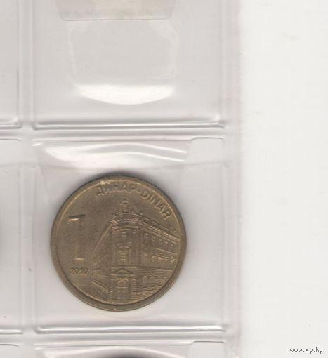 1 динар 2010 г. Возможен обмен