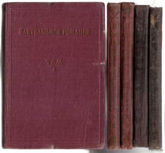 Пантелеймон Романов. Полное собрание сочинений. Тома: 1,2,3, 8,9. 1929-1930г. Цена за 5 томов.